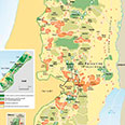 Map of the present Palestinian State (2004)