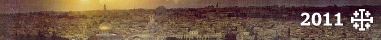 image of jerusalem 2013