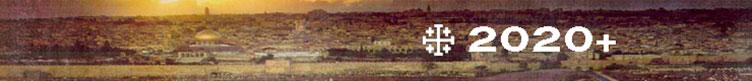 image of jerusalem 2020+